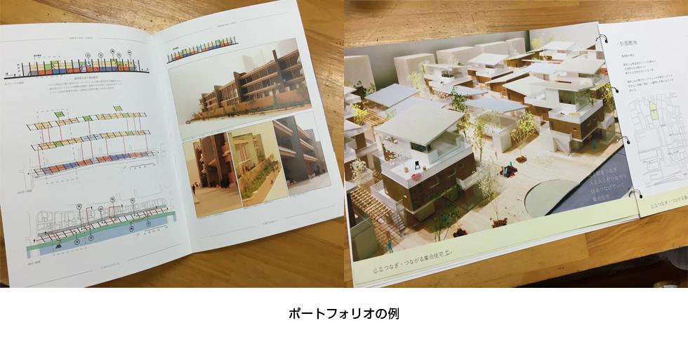 建築設計事務所における管理建築士
