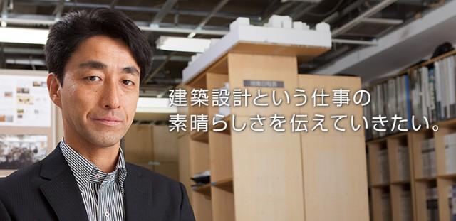 石井 秀樹先生