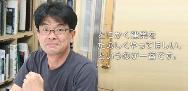 内藤 弘文先生