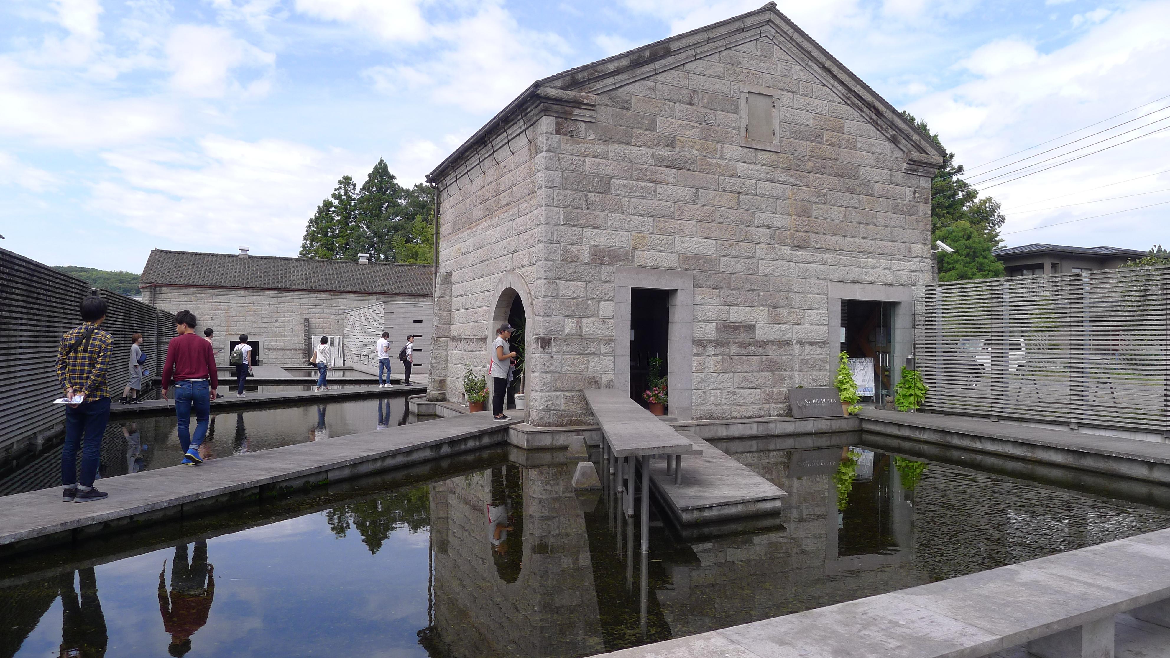 那須・芦野 石の美術館 STONE PLAZA