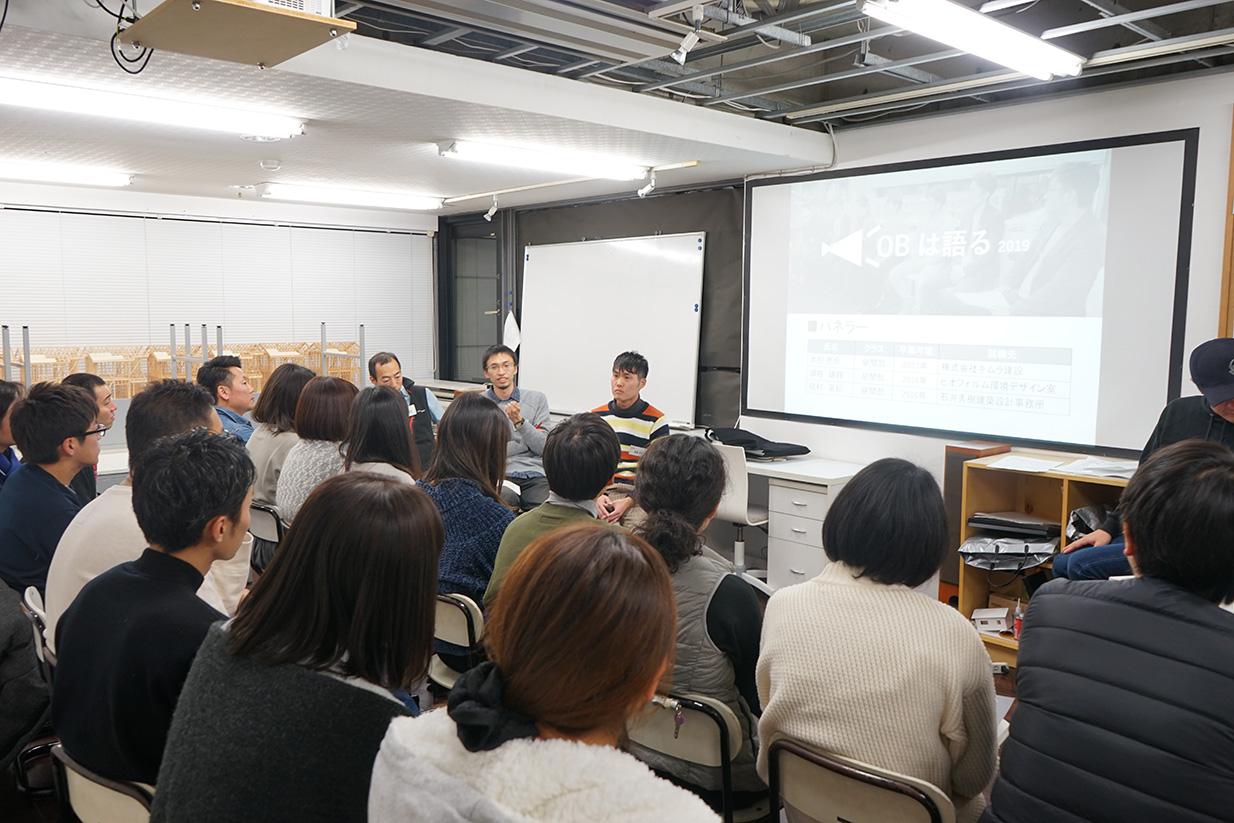 建築学校イベント