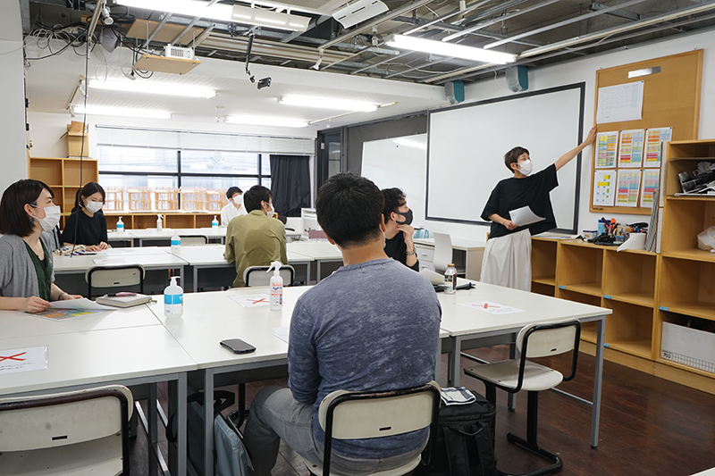 デザインファーム教室
